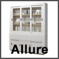 vermeer_allure